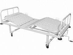 Трисекционно медицинско болнично легло