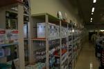 фирма за стелажи за бебешки аксесоари