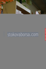 производство на стелажи за бебешки аксесоари