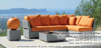 Ратанови мебели за заведение или градина